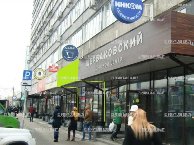 "аренда - ""ул. Щербаковская, 3"