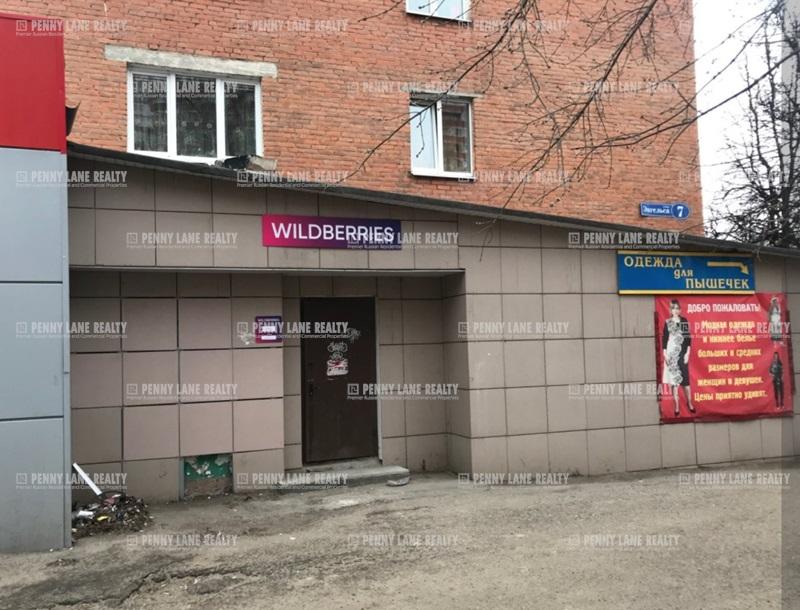 """продажа - """"ул. Энгельса, 7"""" - на retail.realtor.ru"""