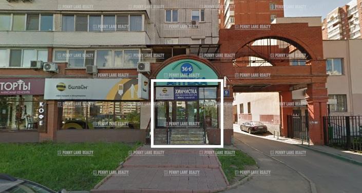 """аренда - """"пр-кт Мичуринский, 9к1"""