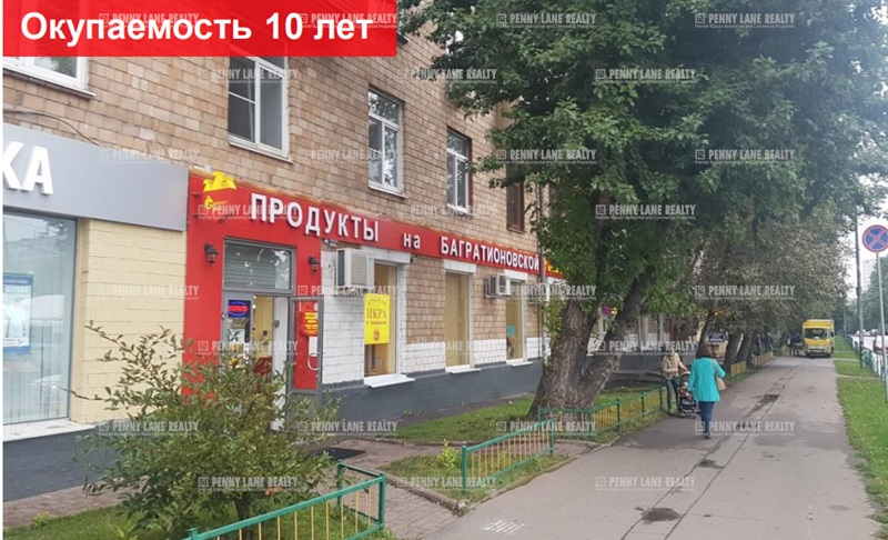 """продажа - """"ул. барк"""