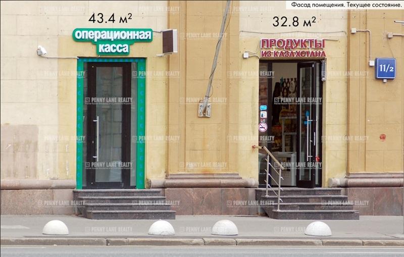 "аренда - ""ул. Садовая-Черногрязская, 13/3"" - на retail.realtor.ru"
