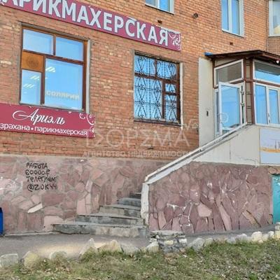 Продажа 55,6 м2, Юрия Гагарина 26/2