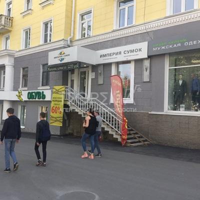 Первомайская 30, Продажа арендный бизнес