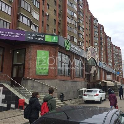 Продажа 235м2, Чернышевского 104, Действующее кафе.