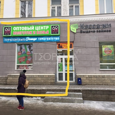 Аренда 50 м2 улица Первомайская, 27