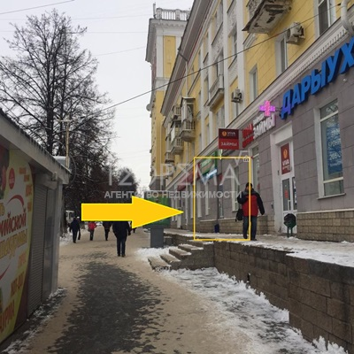 Аренда 38 м2 улица Первомайская, 27