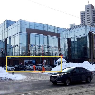 Продажа офиса 780 м2 ул.Менделеева,130