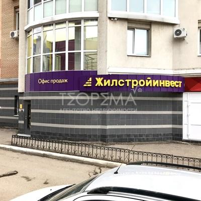 Продажа офиса  296,4 кв.м. по  ул. Ленина, 99