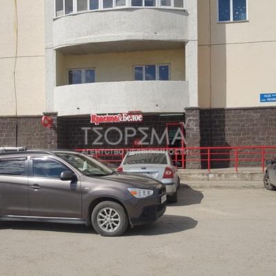 Продажа  ул.Российская д25.  ДОХОДНОСТЬ 10% годовых