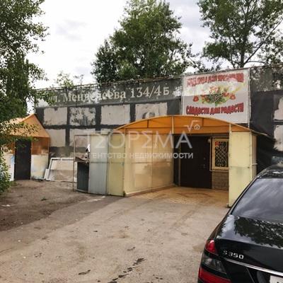 Магазин-склад по ул. Менделеева, д.134/4б