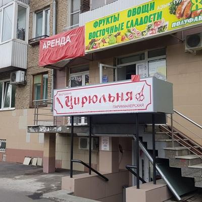 ул.Первомайская д.53. ПРОДАЖА 41 кв.м