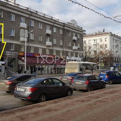ул.Ленина д.41 продажа 59 кв.м. Арендный бизнес