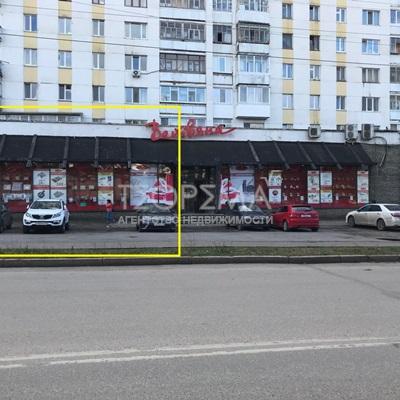 Менделеева, д. 201. ПРОДАЖА 200 кв.м.