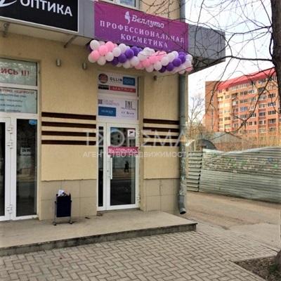 Торговое помещение 15 кв.м. ул.Аксакова, 43