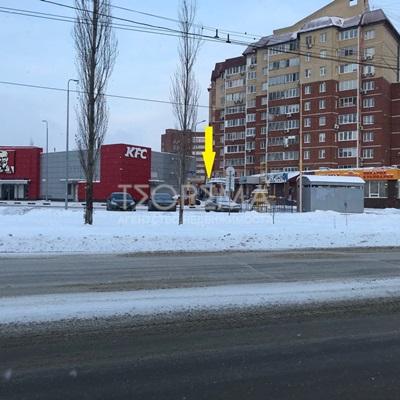 улицаАкадемика Королева, д. 2. Офис ПРОДАЖА 205 кв.м.