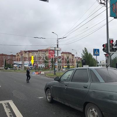 улица Академика Королева, д. 2. Офис ПРОДАЖА 205 кв.м.