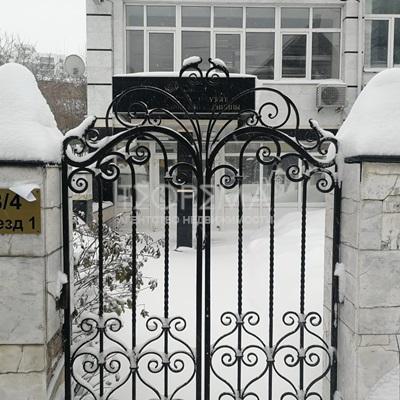 Продажа офисного помещения с парковкой Коммунистическая 128/4