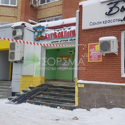 Аренда 71 кв.м на ул.Менделеева д.140/1