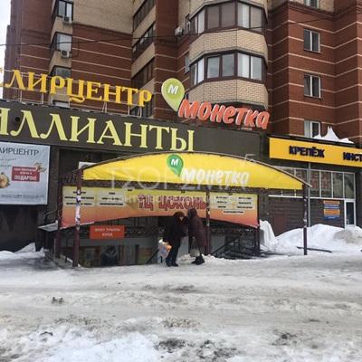 ул. Тухвата Янаби, д. 22. ПРОДАЖА, 14% ГОДОВЫХ