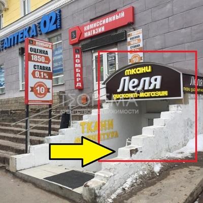 Продажа торговое помещение 120 кв.м. Первомайская 27