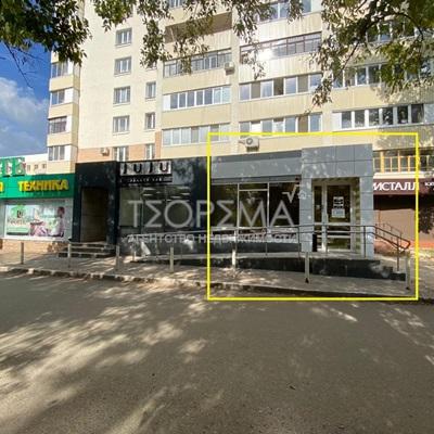 ПРОДАЖА арендного бизнеса проспект Октября 63