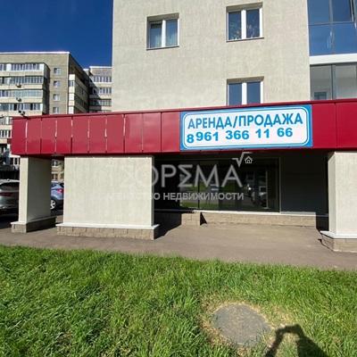 Продажа Офис на Кувыкина/Бакалинская