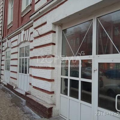 Аренда офиса 194м2 К. Маркса 14