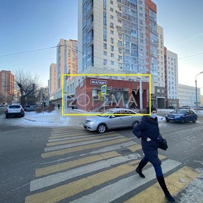 Продажа арендный бизнес Магнит 465м2 Революционная 70/1