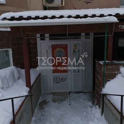 Продажа помещения 123,3м Коммунистическая 92