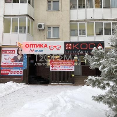 Торговое помещение 45 кв.м. ул.С. Перовской, 50