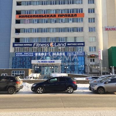 Офисное помещение 150 кв.м. на ул.Пархоменко, 156/3