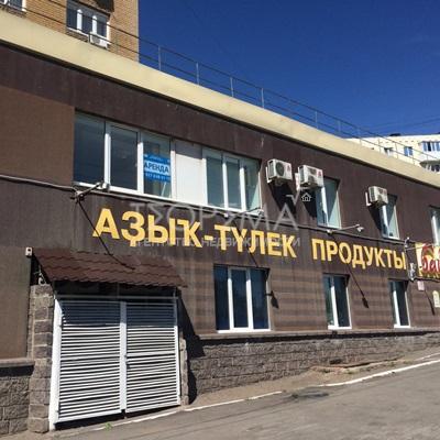 Аренда офиса 300 кв.м. по ул. Энтузиастов, 5