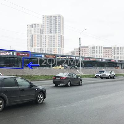 Офисное помещение по адресу ул. Бакалинская, 29