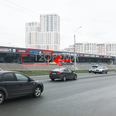 Продажа офиса, 358 м2 по адресу ул. Бакалинская, 29