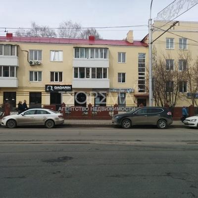 Продажа помещения по адресу ул. Ленина 65