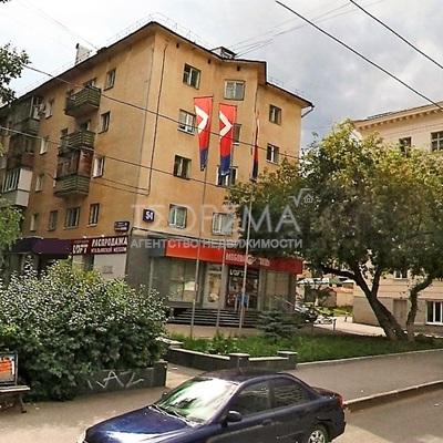 Офисное помещение 121 кв.м. ул.Коммунистическая 54