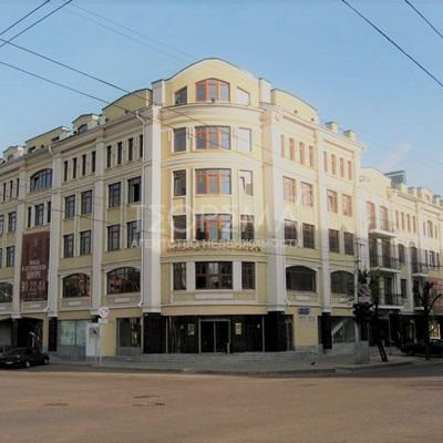 Офисное помещение 150 кв.м.  ул.Карла Маркса, 20