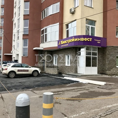 Продажа офиса по ул. К. Маркса, д.60