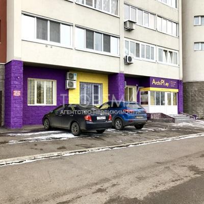 Офис по адресу ул. Карла Маркса, д.64