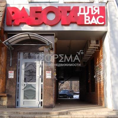 Продается помещение по ул. Р. Зорге, 31 264 м2