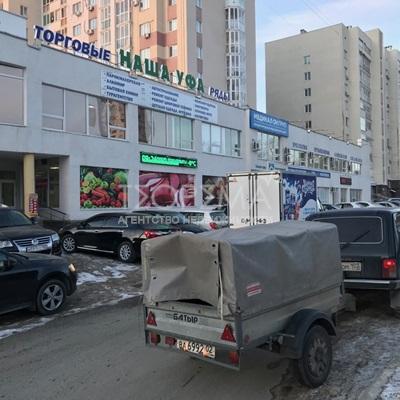 ул.Софьи Перовской, д.38 374,5 2 этаж
