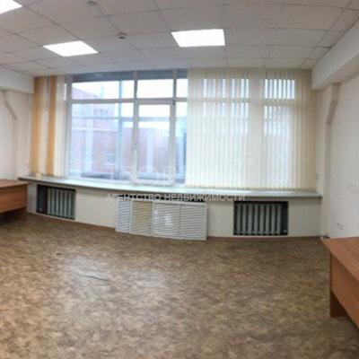 Офис по адресу Ленина д. 70
