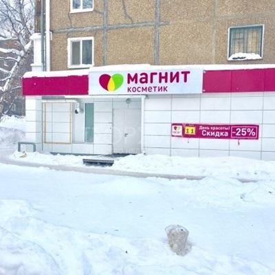 Торговое продажа 162 м2, ул. Орджоникидзе, д. 7