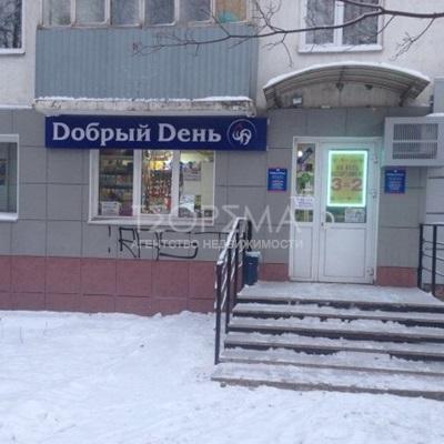 Продажа торговое 47 м2, ул. Братьев Кадомцевых, д.6