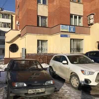 Офис 120 кв.м. по адресу ул. Ибрагимова, д. 53
