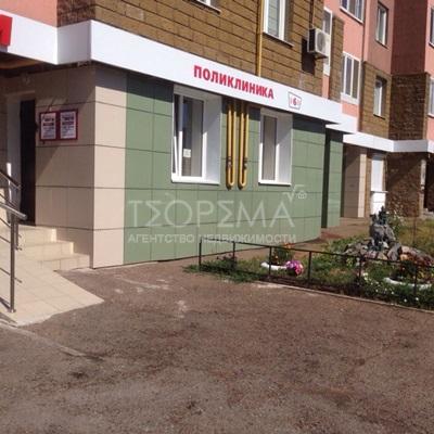 Офис по адресу Загира Исмагилова, 15