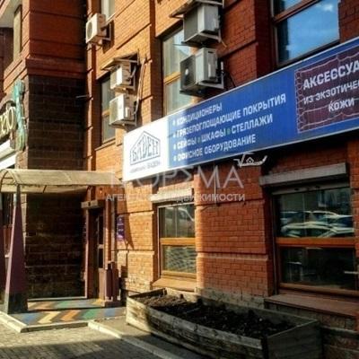 Офис по адресу Чернышевского 104