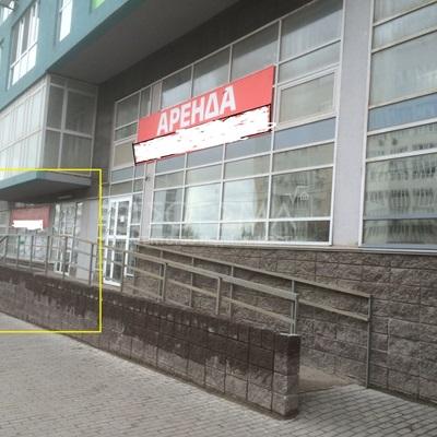 ПРОДАЖА. ул. Заки Валиди, д. 58, 194м2. Торговое помещение