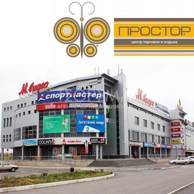 """Продажа 311м2, ЦТИО """"ПРОСТОР"""",Маршала Жукова, 29"""