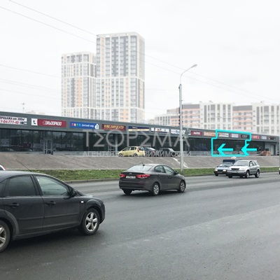 Продажа, 512 м2 по адресу ул. Бакалинская, 29